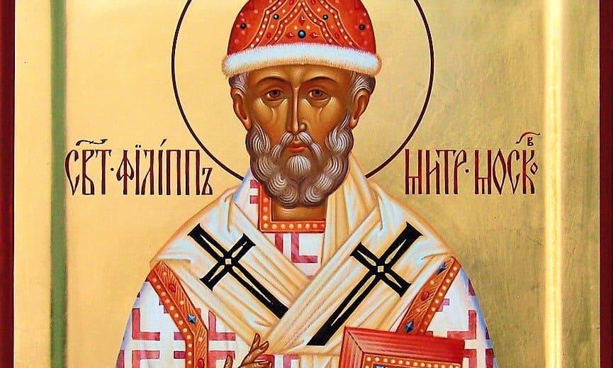 Святитель Филипп, митрополит Московский и Всея Руси, чудотворец (†1569)