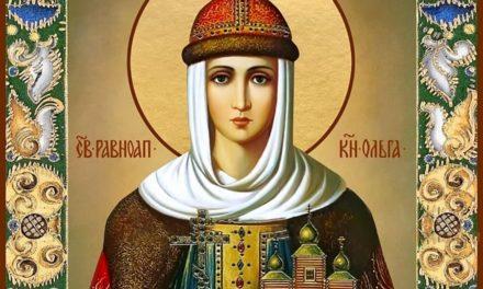 Святая равноапостольная великая княгиня Ольга, в крещении Елена (†969)