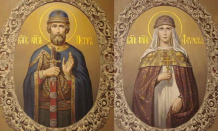 Святые благоверные князь Петр и княгиня Феврония, Муромские чудотворцы (†1227)