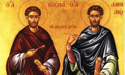 Святые бессребреники Косма и Дамиан, в Риме пострадавшие (†284)