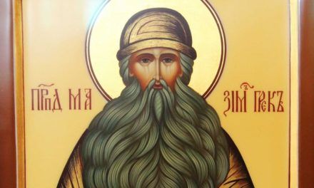Преподобный Максим Грек (†1556)