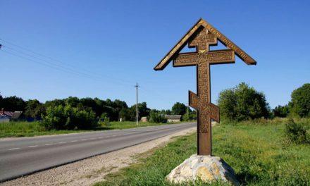 Крест — оружие победы. Над кем?