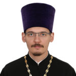 Иерей Сергий Савенков
