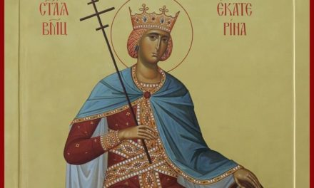 7 декабря — день памяти великомученицы Екатерины