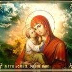 Никто не может утешить лучше, чем Пресвятая Богородица