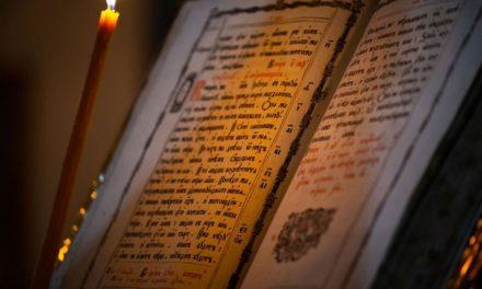 Словарь всенощного бдения: великая вечерня