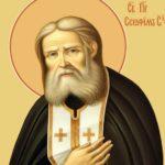 15 января — день памяти преподобного Серафима, Саровского чудотворца