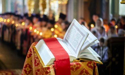 Словарь воскресного всенощного бдения: полиелей, канон, великое славословие