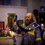 Изучаем богослужение: что такое ектения. Краткие исторические сведения