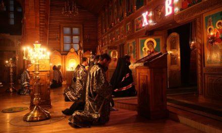 Исход Церкви. Слово о Великом посте
