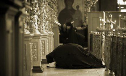 Как сделать свою молитву плодотворной