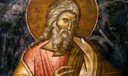 Пророк Иеремия: советы по обретению уверенности