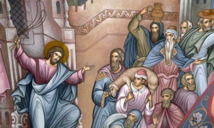 Каждый христианин – храм Божий