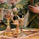 Как избежать ошибок во время причащения Тела и Крови Христовых
