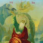 Четыре встречи пророка Илии со Христом Богом
