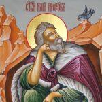 Илия — пророк Бога Живого. Слово в день памяти пророка Божия Илии