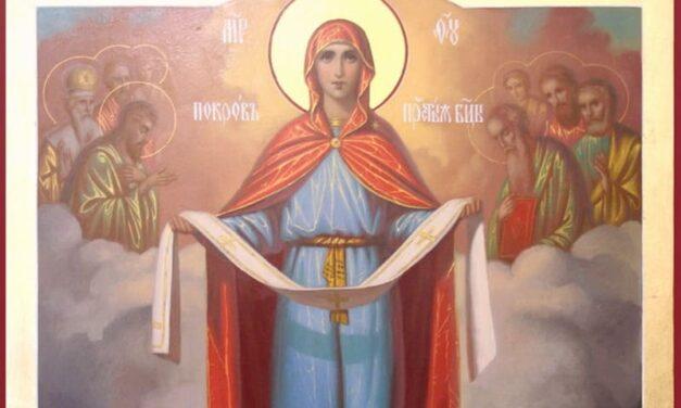 Чудо Покрова Пресвятой Богородицы
